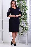 Нарядное женское платье увеличенных размеров 48-54  , фото 5