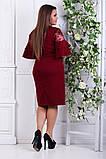 Нарядное женское платье увеличенных размеров 48-54  , фото 7