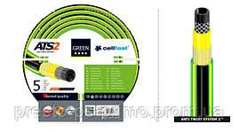 Шланг поливочный 5-слойный 1/2 25м Green Cellfast
