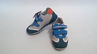 Детские кроссовки для мальчика размеры 22-24