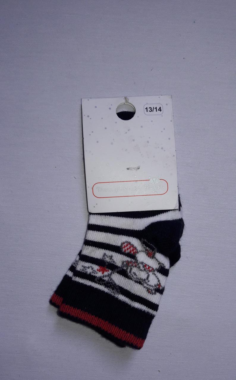 Носки для девочки Sergent Major 13-14