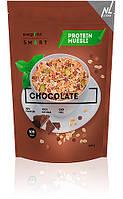 Мюсли Energy Diet Smart Chocolate Мюсли с кусочками шоколада