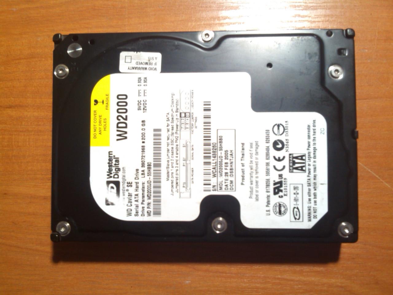 HDD 200GB 7200rpm IDE Різних виробників. Гарантія!