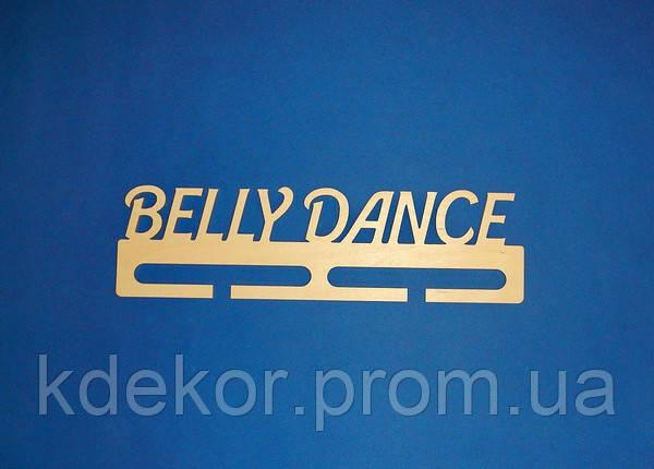 Медальница BELLY DANCE заготівля для декору
