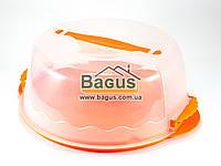 Тортовница круглая с крышкой 26х26х12cм пластиковая (цвет - оранжевый) Empire (EM-1305-2)