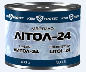Смазка Литол-24 гост Экстра KSM Protec 0,4кг