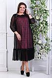 Модное женское платье в размерах 50-56, фото 2