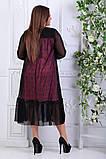 Модное женское платье в размерах 50-56, фото 4