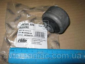 Сайлентблок рычага AUDI 100, A6 90-97 передн. ось Гарантия!