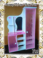 Мебель для кукол - Шкаф