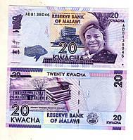 Малави 20 квача 2012 год состояние UNC
