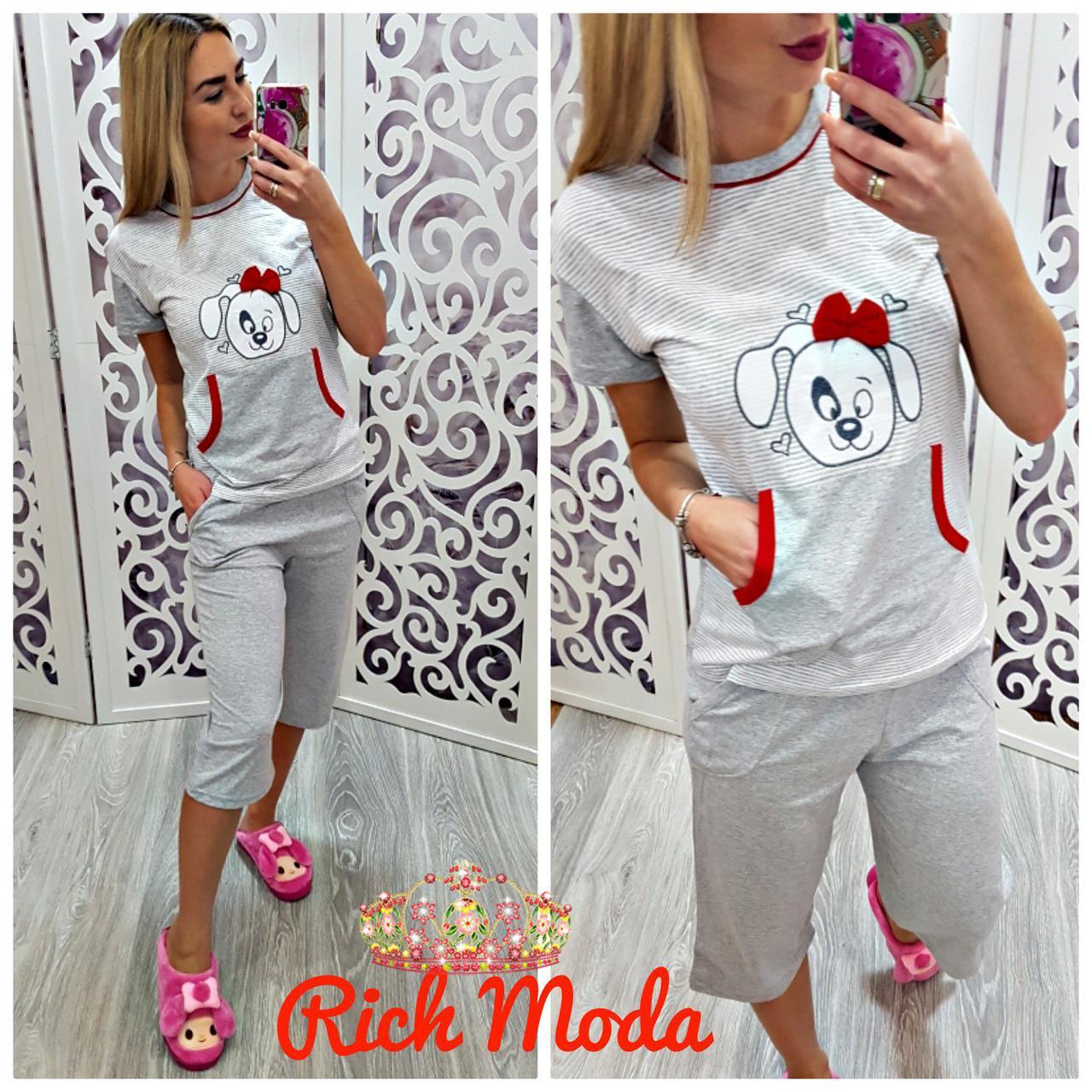 d3f5e3390e559 Летняя пижама с бриджами женская Fawn - Интернет-магазин