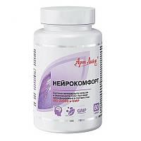 Нейрокомфорт-препарат при синдрома хронической усталости, последствий длительного нервного перенапряжения