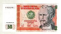 Перу 50 инти 1987  год состояние UNC