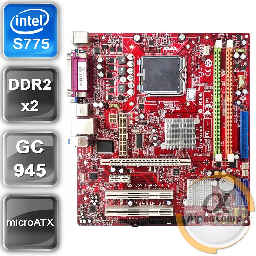 Материнская плата MSI MS-7267 (s775/945GC/2xDDR2) БУ