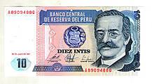 Перу 10 інті 1987 рік стан UNC