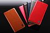 """HTC Desire 630 оригинальный кожаный чехол книжка из натуральной кожи магнитный противоударный """"MARBLE"""", фото 2"""