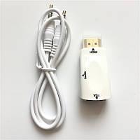 Переходник HDMI в VGA конвертер