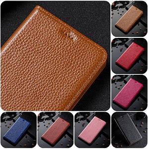 """HTC ONE M8 оригинальный кожаный чехол книжка из натуральной кожи магнитный противоударный """"BULL LEATHER"""""""