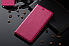 """HTC Desire 630 оригинальный кожаный чехол книжка из натуральной кожи магнитный противоударный """"BULL LEATHER"""", фото 9"""