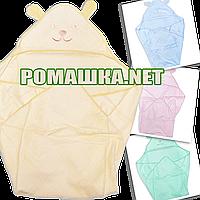 Детское махровое уголок-полотенце после купания с капюшоном для новорожденного 90х90 см Турция