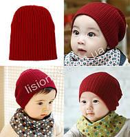 Темно-красная теплая двойная шапка в рубчик 40-53см, фото 1