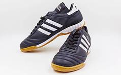 Обувь для зала подростковая AD  (р-р 36-41) COPA MANDUAL (верх-PU, подошва-PU, черный-бел)