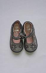 Туфли для девочки Pat Et Ripaton 21