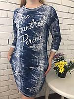Платье женское Джинс