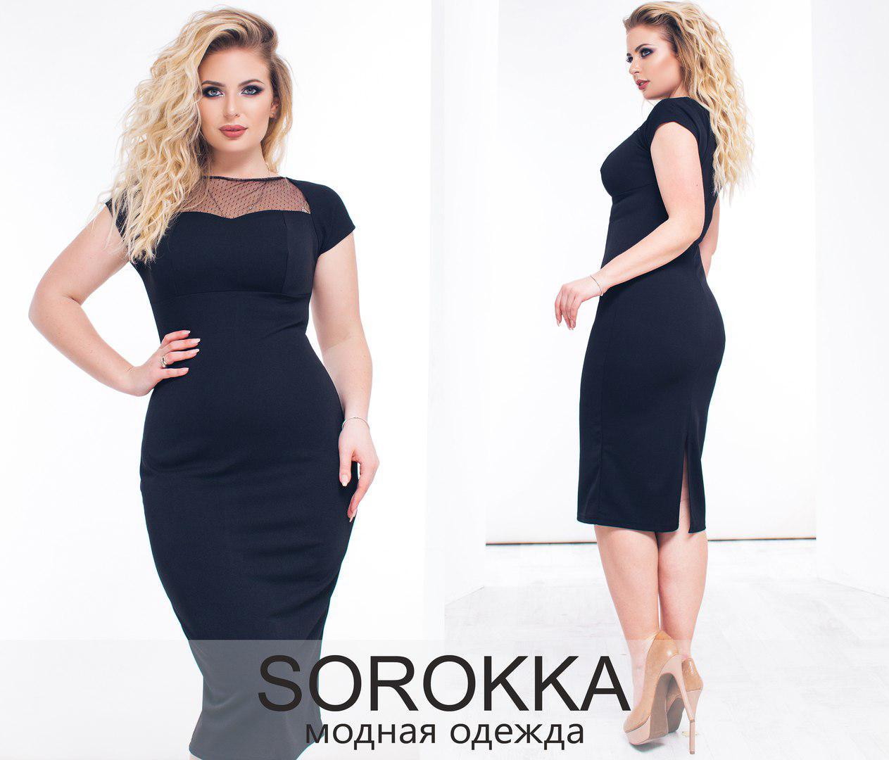 Нарядное платье большого размера от ТМ Sorokka p. 50-52,52-54,54-56