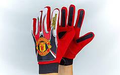 Перчатки вратарские юниорские  MANCHESTER (PVC, PL, р-р 5-8, красный-черный-белый)