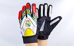 Перчатки вратарские юниорские  REAL MADRID (PVC, PL, р-р 5-8, красный-желтый-черный)