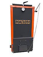 Отопительный котел Холмова Магнум 18 кВт