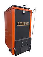 Твердотопливный котел длительного горения Холмова Магнум 10 кВт