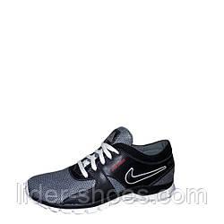 Кроссовки мужские Nike сетка на шнурках