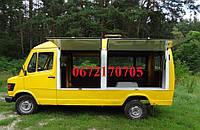 Переделка авто типа Мерседеса 308 грузового или пассажирского в Мобильную кофейню