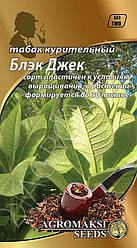 Табак Блэк Джек 0.1 г Agromaksi