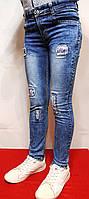 Весенние синие мальчуковые джинсы 7-12 лет (122-152см.). Фирма-Niebieski. Польша., фото 1