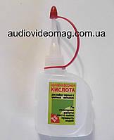 Кислота ортофосфорная, 30 мл, пластиковый флакон флюс для пайки
