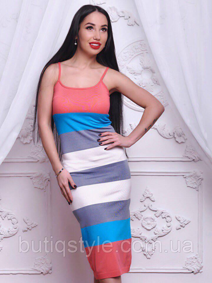 Стильное платье сарафан на бретелях в полоску миди, мелкая машинная вязка только красно-голубое