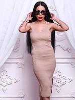 Красивое платье сарафан на бретелях с разрезом, ажурная машинная вязка фиолет, розовое, беж, синее