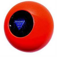 Магический Шар предсказатель принятия решений 7х7 см (шар восьмерка) красный