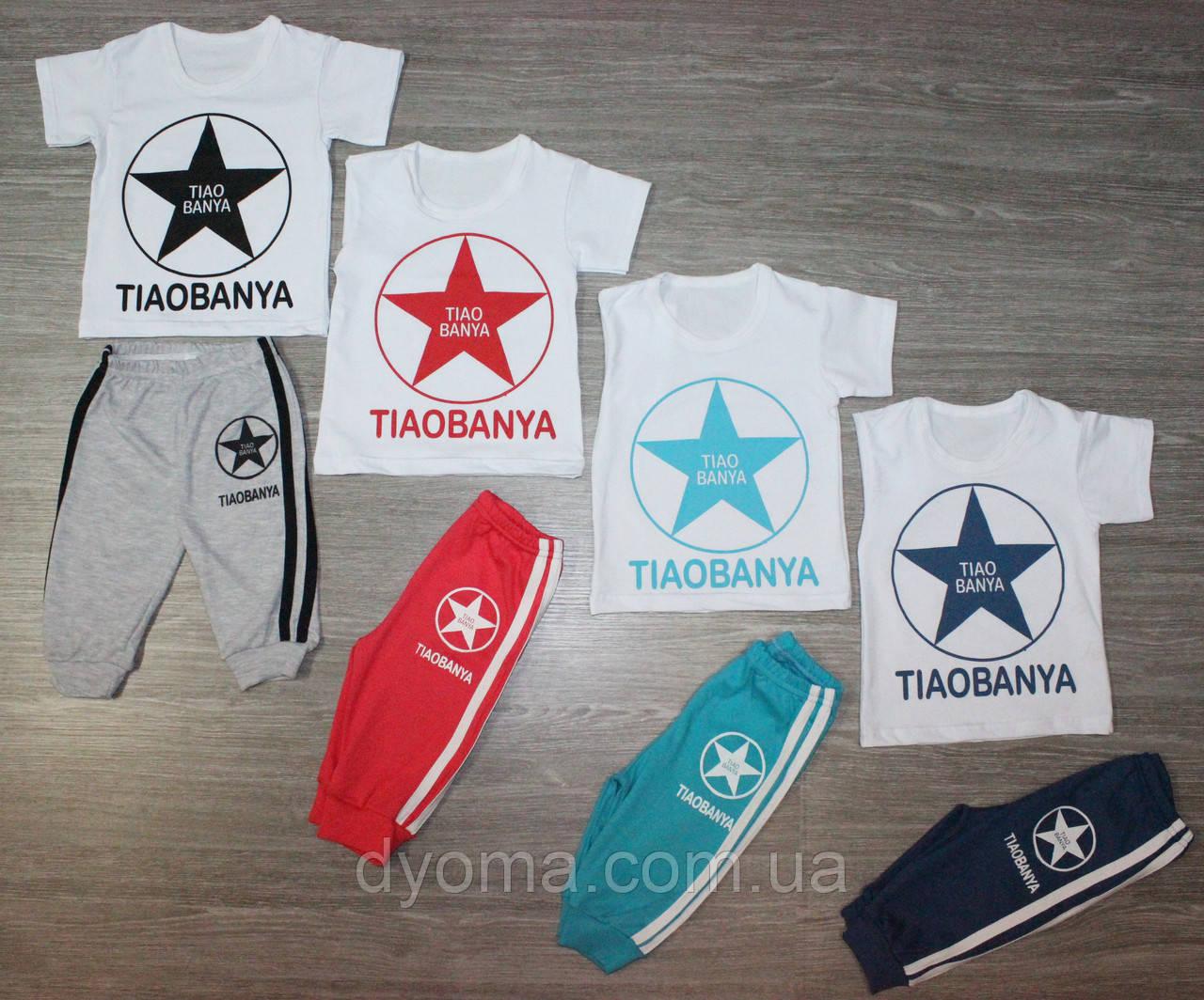 """Детский костюм """"Звезда"""" для мальчиков"""