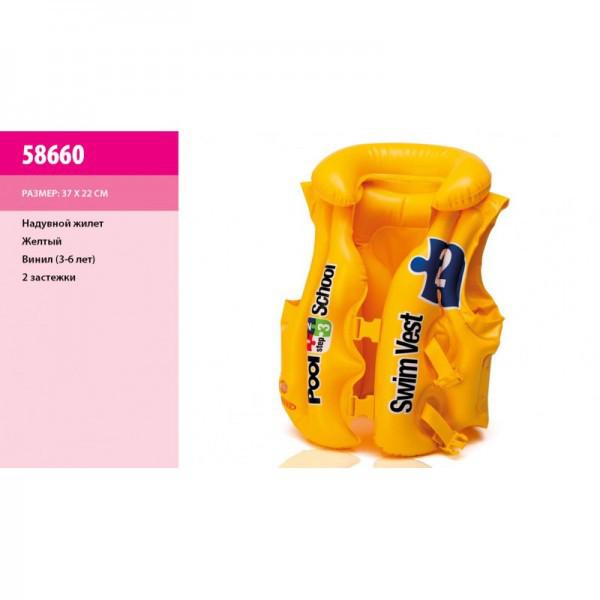 Детский надувной жилет для плавания Intex 50 х 47 см