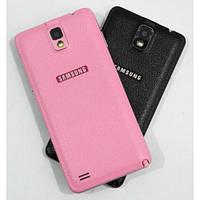 """Китайский самсунг копия Samsung Note 3 экран 4.0"""" 1 sim, чехол в подарок - купить бюджетный телефон недорого!"""