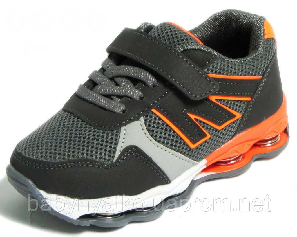 b36b2a9c0 Детские модные качественные кроссовки мальчикам р.26-31 цвет серый в школу  и повседнев