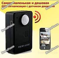 GSM Сигнализация, A9 PIR MP ALERT. Для дома или авто.