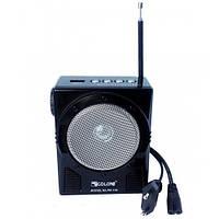 Радио RX 903