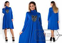 Платье 275 /ОМ