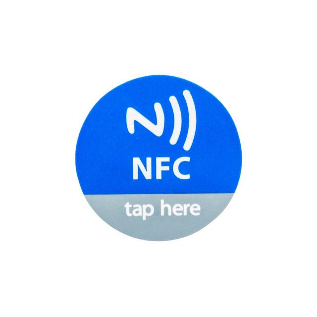 NFC метка SEVEN Lock NF-7719